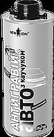 Антигравий NEW TON, серый, 1000 мл
