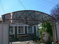 Изготовление навесов. Навесы из поликарбоната в Севастополе и Ялте