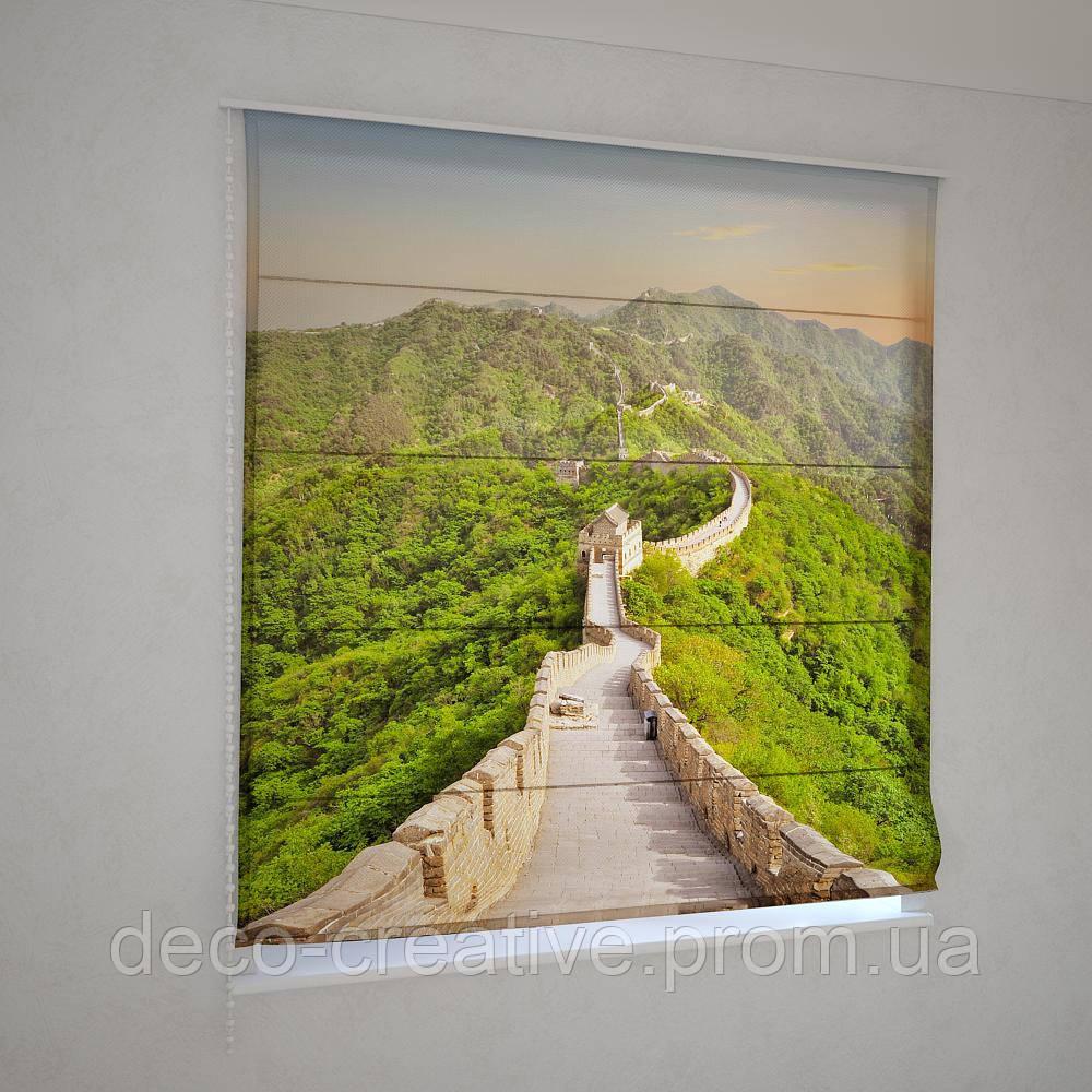 Римские фотошторы китайская стена