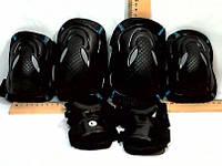 Защита наколенники, налокотники, перчатки