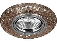 Светодиодный декор. светильник Feron CD 877 MR16 с LED подсветкой чайный Код.58562