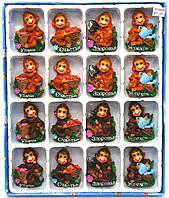 Магниты новогодние Обезьянка садовод 16 шт. в наборе