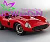 Лионель Месси купил самый дорогой спорткар в мире