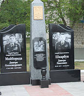 Памятник АТО - 5