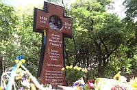 Памятник АТО - 8