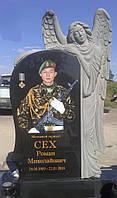 Памятник АТО - 9
