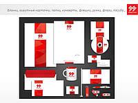 Разработка корпоративного стиля, сувенирная продукция с логотипом, брендированная продукция