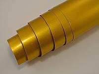 Матовая пленка Золотистый металлик 1,52 м