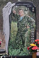 Памятник АТО - 11