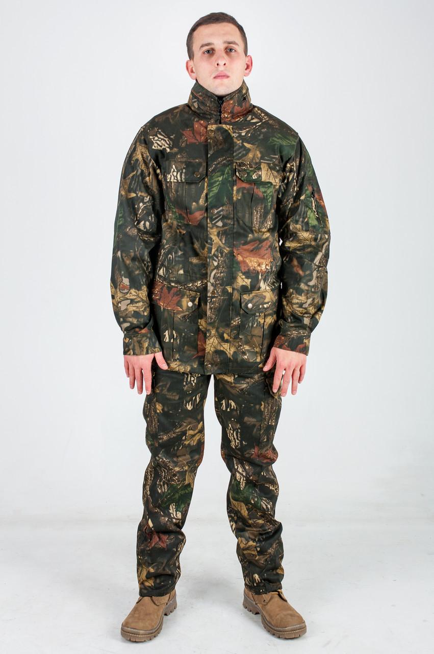 Длинная Куртка Купить