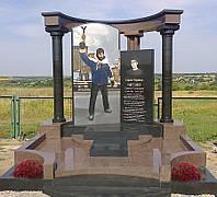 Памятник АТО - 13, фото 1