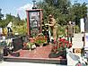 Памятник АТО - 18