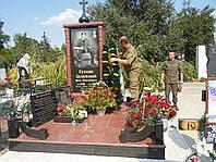 Памятник АТО - 18, фото 1