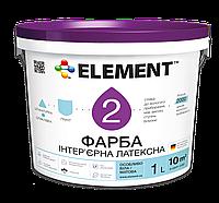 Интерьерная краска ELEMENT 2, белая, 1 л