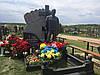 Памятник АТО - 21