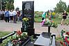 Памятник АТО - 22