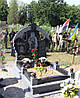 Памятник АТО - 23