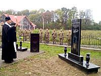 Памятник АТО - 26