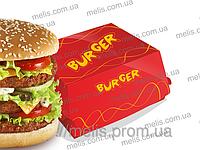 Упаковка под гамбургер