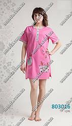 Жіноча літнє піжама рожевого кольору L XL