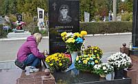 Памятник АТО - 31, фото 1