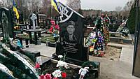 Памятник АТО - 32