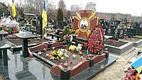 Памятник АТО - 34