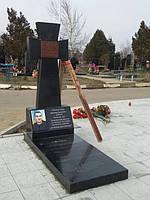 Памятник АТО - 36, фото 1