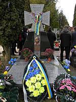 Памятник АТО - 38, фото 1