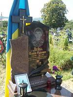 Памятник АТО - 39