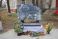 Памятник АТО - 41