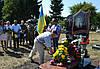 Памятник АТО - 42