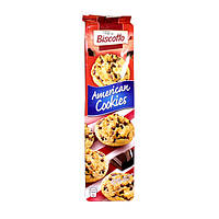 Печенье Biscotto American cookies