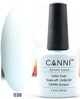 Гель лак Canni 038 (светлый серо-голубой)
