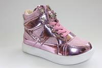 Детские кроссовки ботинки (хайтопы) 26-28,30р. маломерят! розовые