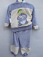 """Детский костюм на мальчика (0,5-1,5 лет) """"Kapitoshka"""" купить оптом со склада 7км LM-811"""