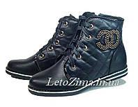 Демисезонные ботинки для девочки р.32-37
