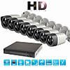 Комплект видеонаблюдения InterVision PRESTIGE-8 960p (8 камер и регистратор )