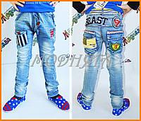 Детские джинсы интернет магазин | Джинсы для мальчиков Beast полосатый карман