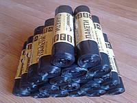 Мусорные пакеты 160 л / 10 шт, прочные плотные мешки для мусора черные, мусорный пакет, мешок от производителя