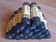Сміттєві пакети 160 л / 10 шт, міцні щільні мішки для сміття чорні, сміттєвий пакет, мішок від виробника
