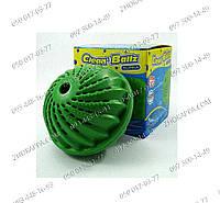 Новинка! Шарики для стирки! Clean Ballz Supra, стирка без порошка! что делать если порошок вызывает аллергию?