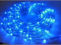 Светодиодная гирлянда TUBE 10m В шланг, синий 10м