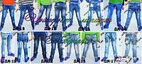 Детские джинсы новое поступление весна 2016