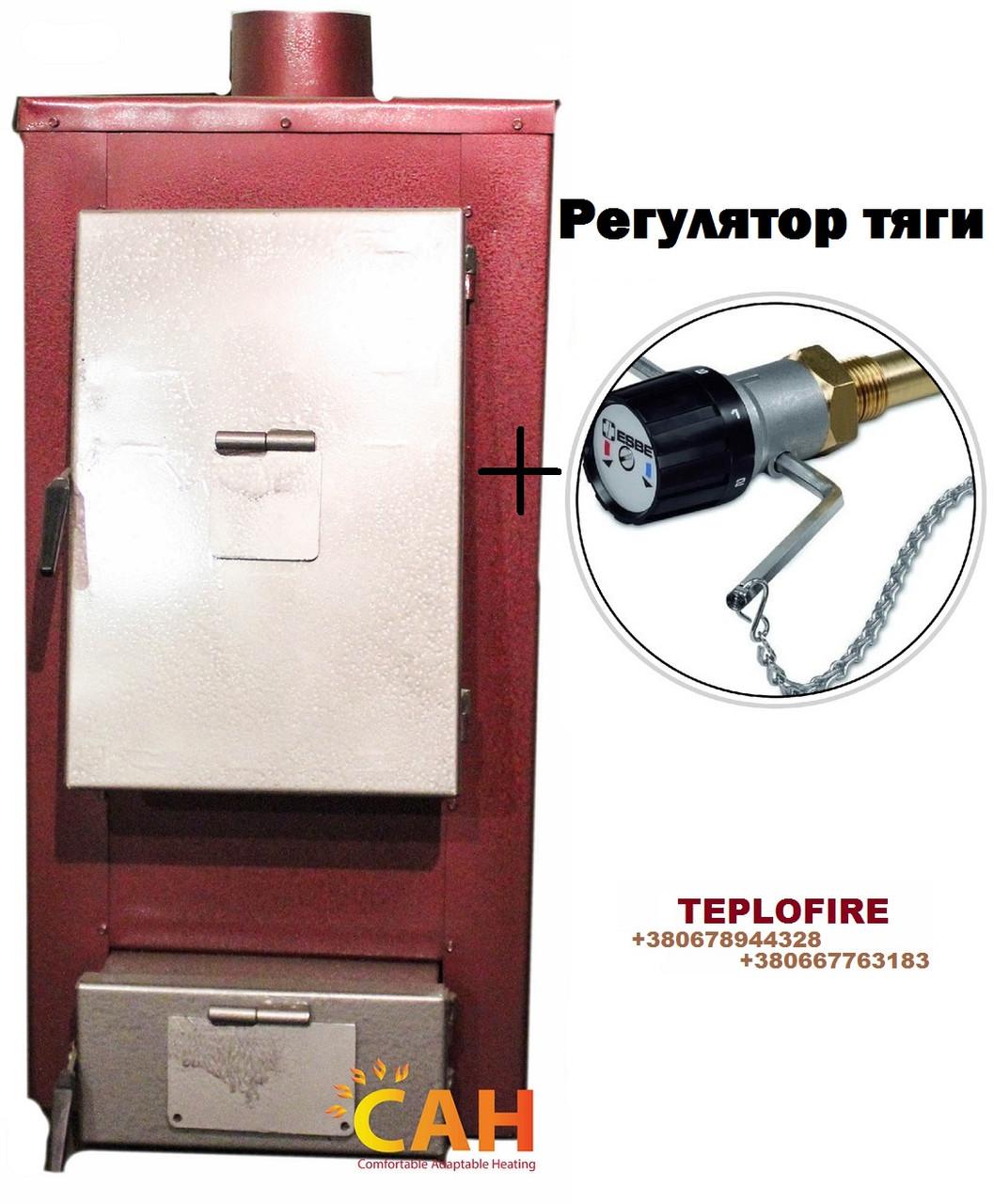 Котел из стали на твердом топливе с механическим регулятором тяги САН Термо 27 кВт (SUN Termo)