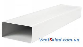 Воздуховод прямоугольный пластиковый 55х110 (плоский канал)