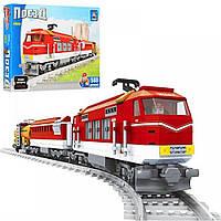 Конструктор Ausini 25807 Поезд: Скоростной локомотив с цистерной, 588 деталей