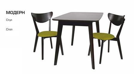 Стол Модерн (0,80 м.) (нераскладной) (ассортимент цветов), фото 2