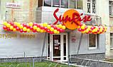 Оформлення повітряними кулями фасадів будівель., фото 5