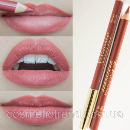 Карандаш контурный для губ деревянный № 231 Sensual El Corazon Perfect Lips, фото 2